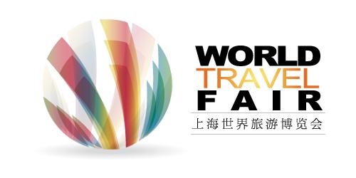logo_wtf第十三届上海世界旅游博览会.jpg