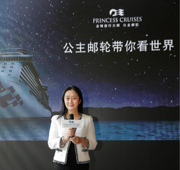 公主邮轮中国区副总裁兼总经理王萍女士分享2018海外航线战略计划_meitu_1_meitu_1.jpg