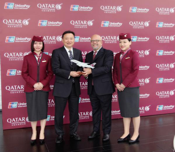 新闻图片-卡塔尔航空与银联国际合作签约仪式-2_meitu_1.jpg