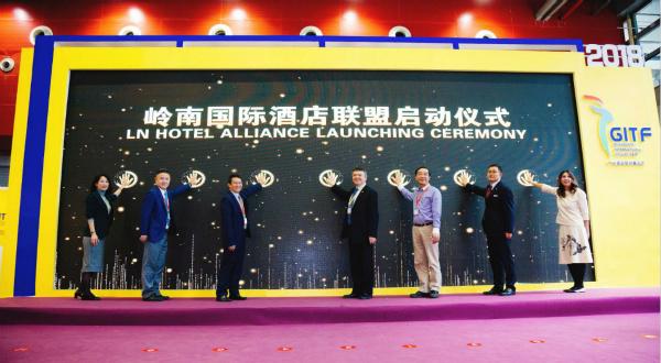 2018广州旅游展今日开幕 岭南国际酒店联盟宣布成立_meitu_1.jpg