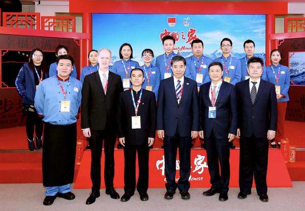希尔顿集团代表及希尔顿餐饮团队与中国奥委会领导合影_meitu_1.jpg