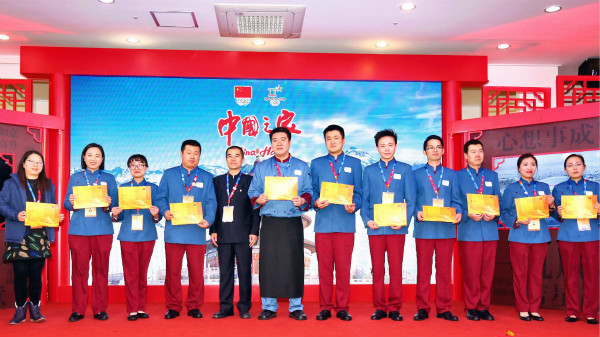 中国奥委会为希尔顿服务团队的伙伴颁发证书_meitu_1.jpg
