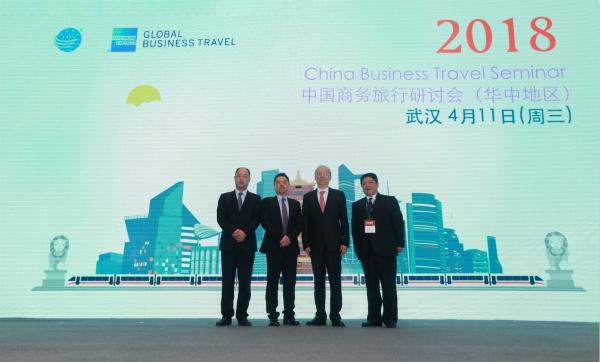 嘉宾出席国旅运通2018中国商务旅行研讨会(华中地区)开幕式_meitu_1.jpg