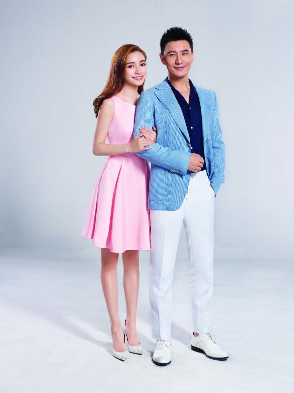 黄晓明和杨颖应邀成为皇家加勒比品牌代言人_meitu_1.jpg