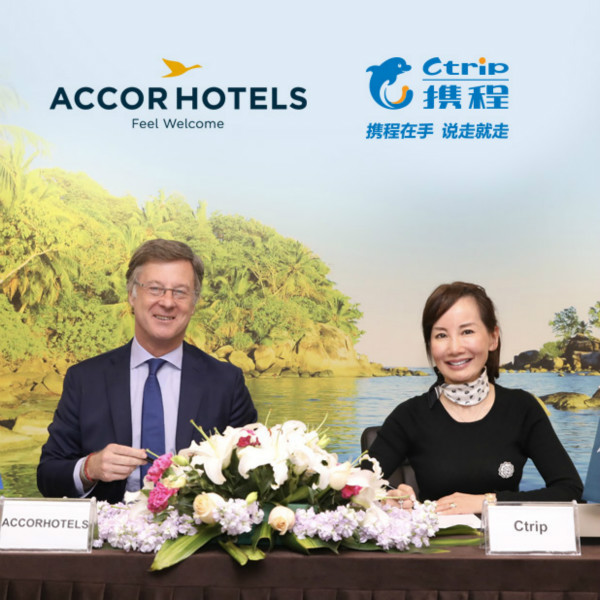 Ctrip signs MOU with AccorHotels 携程旅行网与雅高酒店集团签订合作备忘录_meitu_1.jpg