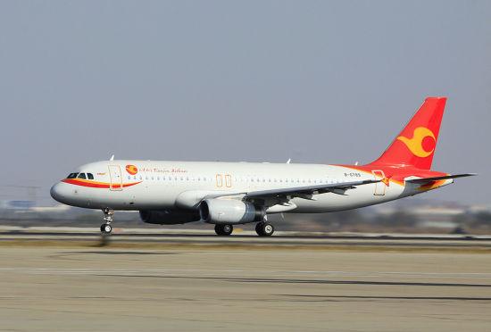 天津航空2.jpg