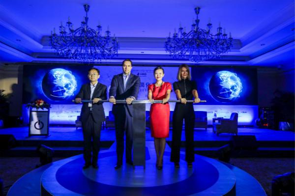 全球商旅论坛在上海召开_meitu_1.jpg