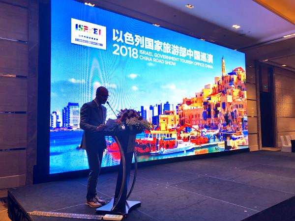 以色列国家旅游部驻中国办事处首席代表史宝乐向杭州业者介绍以色列旅游特色_meitu_2.jpg
