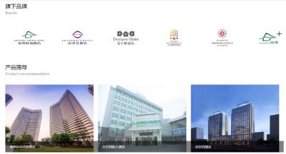 中青旅山水酒店集团旗下六大品牌_meitu_2.jpg