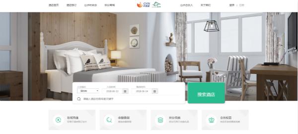 中青旅山水酒店集团官网首页_meitu_1.jpg