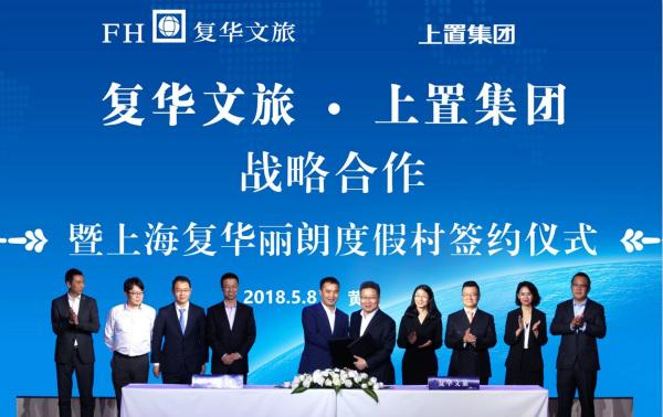 复华丽柏乐集团轻资产输出全球首站进驻上海双方签约_meitu_2.jpg
