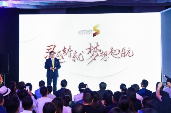 世茂喜达酒店集团总裁唐鸣先生演讲_meitu_2.jpg