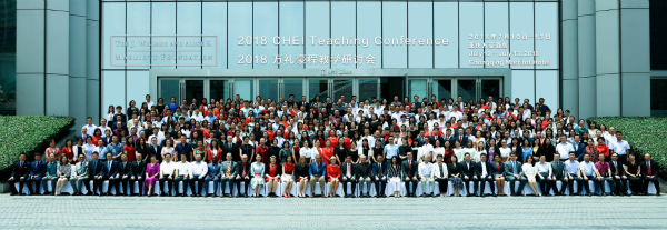 2018万礼豪程教学研讨会,来自28个省、直辖市和自治区26所院校的领导教师和学术行业的先驱集体合照_meitu_1.jpg