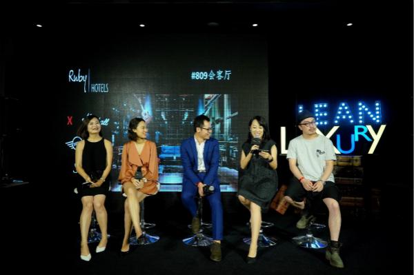 Ruby Hotels发布首个中国项目,联合多品牌探讨酒店场景新可能-b_meitu_1.jpg