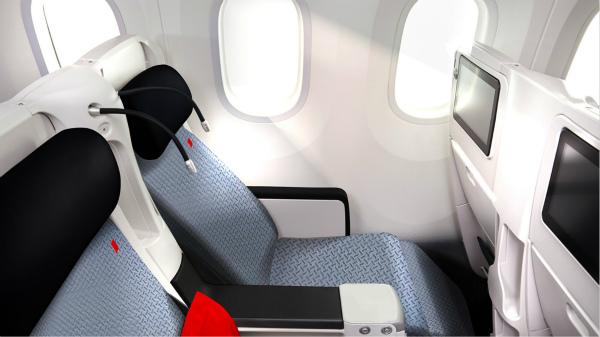 法航A330尊尚经济舱_meitu_2.jpg