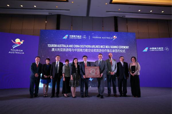 澳大利亚旅游局与中国南方航空达成战略合作_meitu_1.jpg