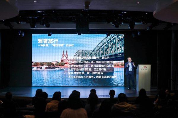 维京游轮中国区董事总经理唐博文(Brendan Tansey)发表演讲