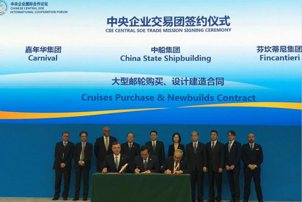 图片1:中央企业交易团项目签约仪式_meitu_2.jpg