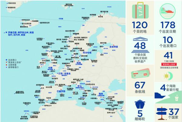 公主邮轮将部署多艘新船舰巡航2020年欧洲航季_meitu_1_meitu_1.jpg