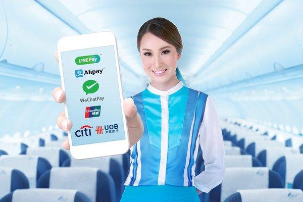游客可通过支付宝、微信、银联支付渠道进行线上支付