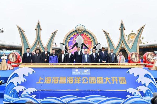 上海海昌海洋公园11月16日盛大开放