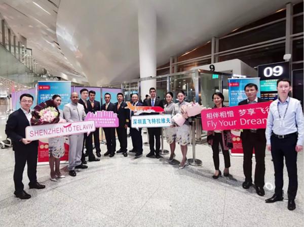 海航正式开通深圳-特拉维夫直飞航线_meitu_1.jpg