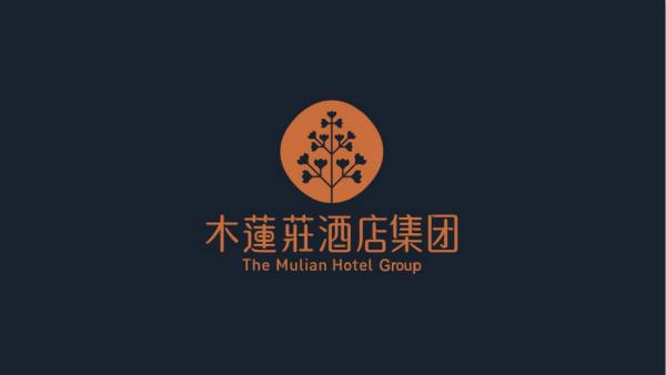 木莲庄酒店管理集团_meitu_1.jpg