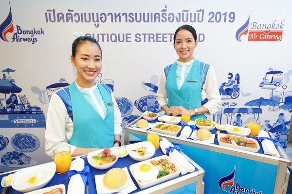 """曼谷航空企業社會責任以""""熱愛地球、拯救地球"""""""
