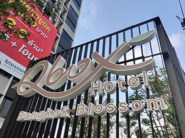 图为曼谷铂派酒店