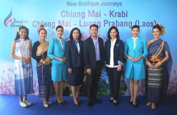 曼谷航空开通清迈至甲米、清迈至琅勃拉邦(老挝)两条新航线
