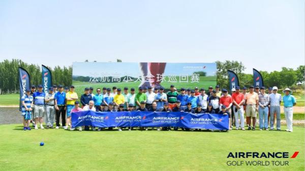 配圖_法航高爾夫全球巡回賽北京站比賽順利舉行_meitu_2.jpg