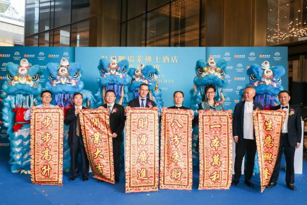 Raffles Shenzhen opening ceremony (2)_meitu_1.jpg