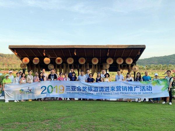 采购经理人相继考察了海棠湾水稻国家公园等地
