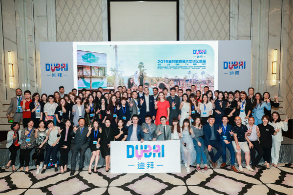 DTCM 2019 China Roadshow_SH_meitu_1.jpg