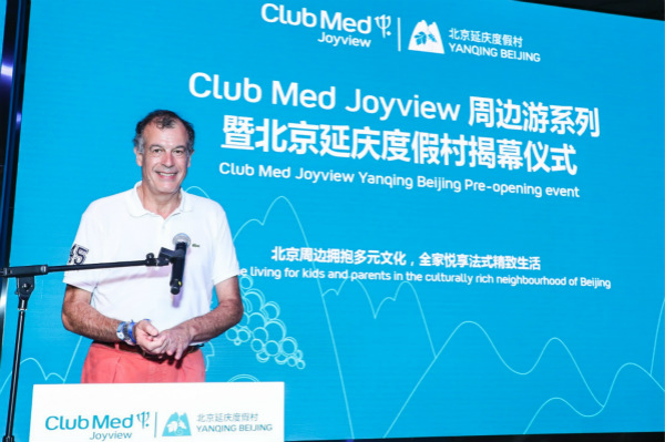 Club Med全球总裁亨利·吉斯卡·德斯坦先生于揭幕庆典致辞_meitu_4.jpg