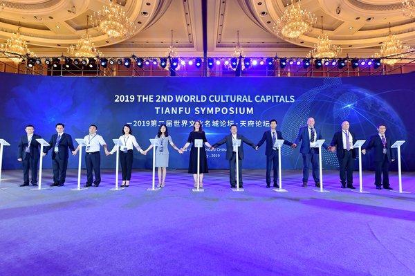 2019第二屆世界文化名城論壇-天府論壇7月23日在成都舉行,300余名國內外知名文創機構代表以及文化名人齊聚中國成都,共同探討文化發展與城市機遇。