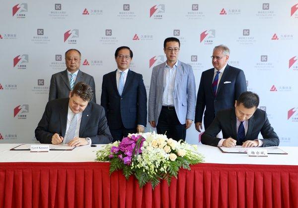 双方代表签署了合作协议