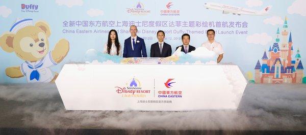 """上海迪士尼度假区和中国东方航空领导共同为""""达菲•联萌号""""揭幕"""
