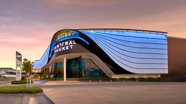 世界级购物圣地尚泰普吉购物中心 (Central Phuket)