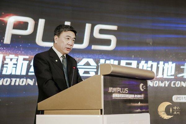 杭州市文化广电旅游局党组成员张安胜先生