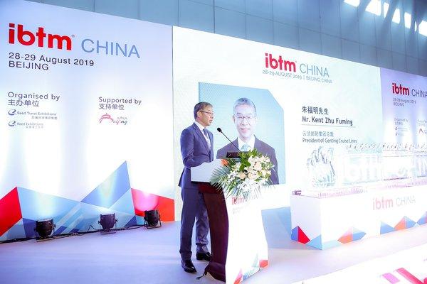 云顶邮轮集团总裁朱福明先生作为参展商代表于北京国际商务及会奖旅游展会开幕式中发言。