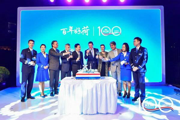 荷航在沪举行庆祝活动,欢庆百年好荷_meitu_1.jpg