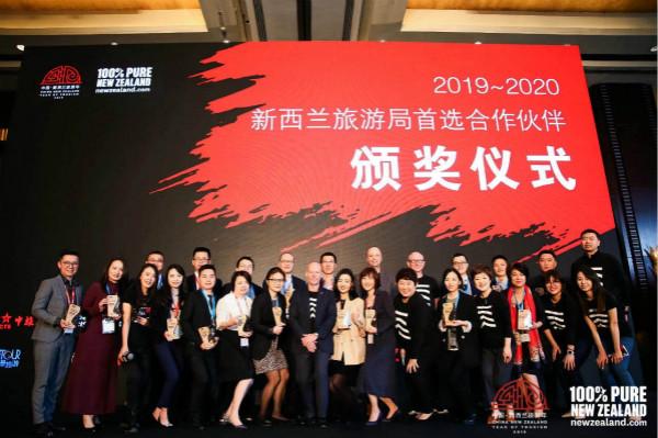 2019-2020年度获奖旅业合作伙伴合照(部分)_meitu_1.jpg