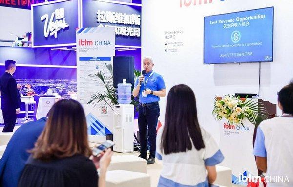 IBTM China 2019 技術專區產品分享