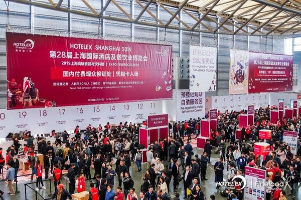 2019HOTELEX上海展