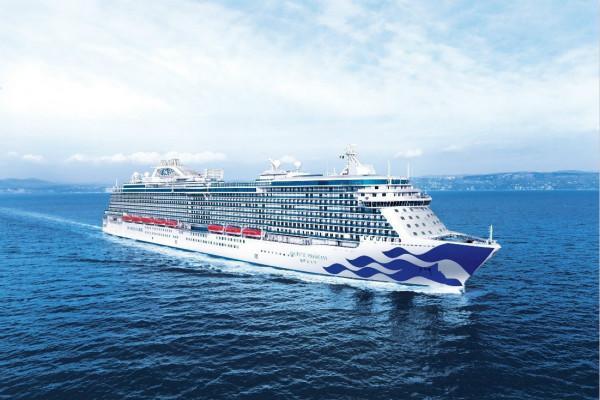 2. 盛世公主号将执航西雅图出发阿拉斯加内湾航线_meitu_2.jpg