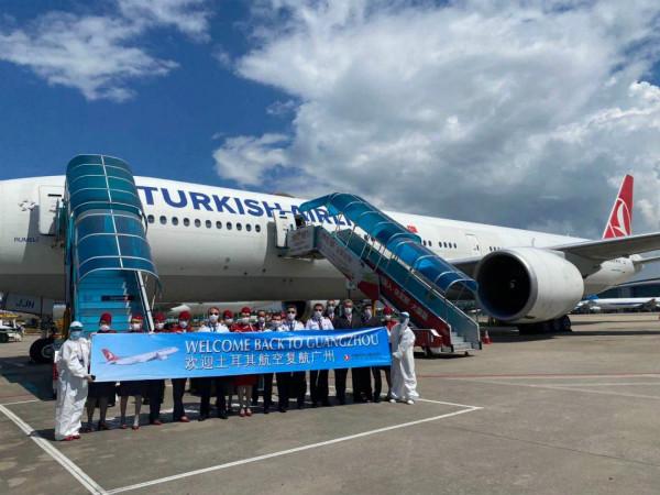土耳其航空已于2020年7月21日复飞伊斯坦布尔至广州客运航班_meitu_1.jpg