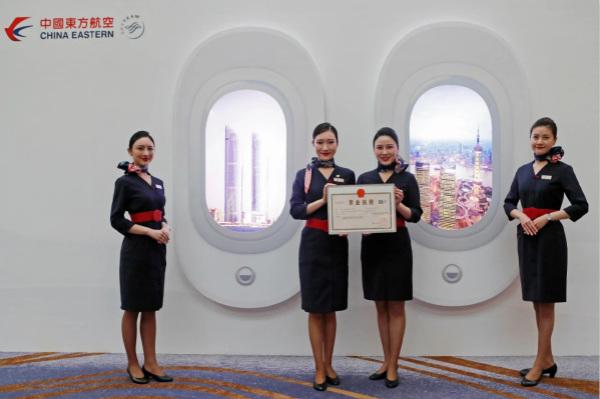 东方航空厦门分公司揭牌成立2_meitu_2.jpg