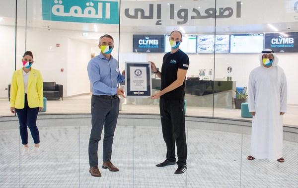 CLYMB Abu Dhabi打破兩項吉尼斯世界紀錄.jpg