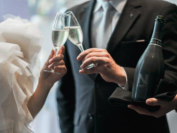 尼依格罗品牌定制气泡酒